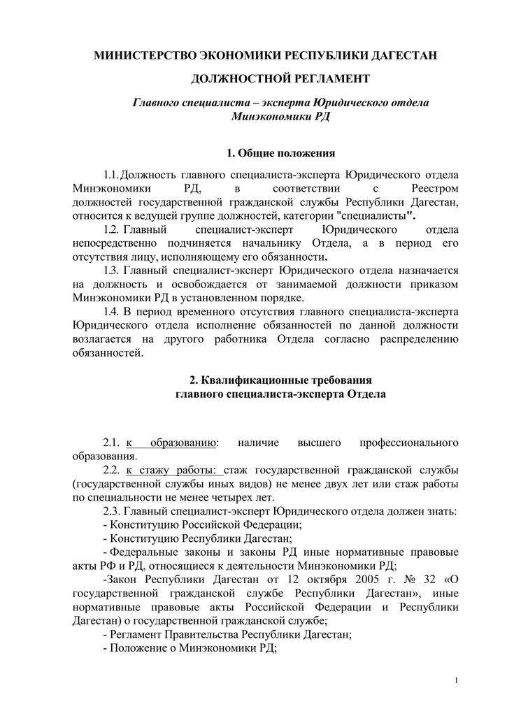 Правила устройства и безопасной эксплуатации грузоподъемных кранов