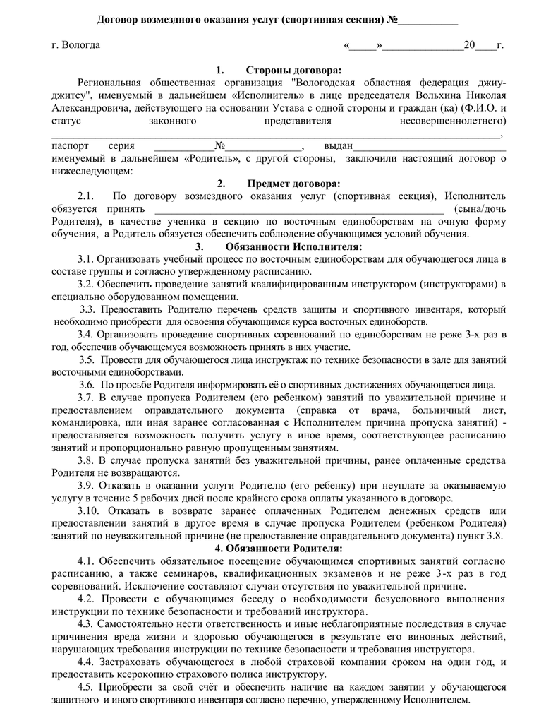 Основные признаки банкротства физического и юридичесого лица