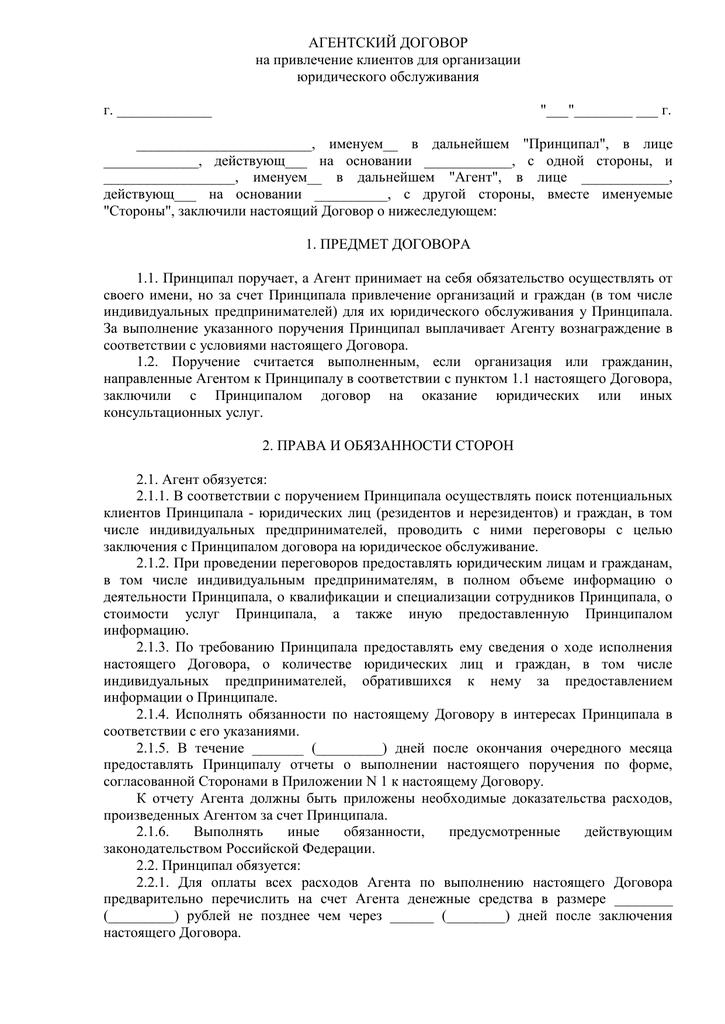 Коап рф 2018 с последними изменениями глава 12