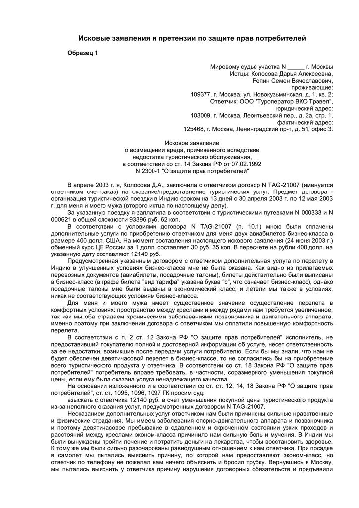 Процедура получения загранпаспорта в мфц