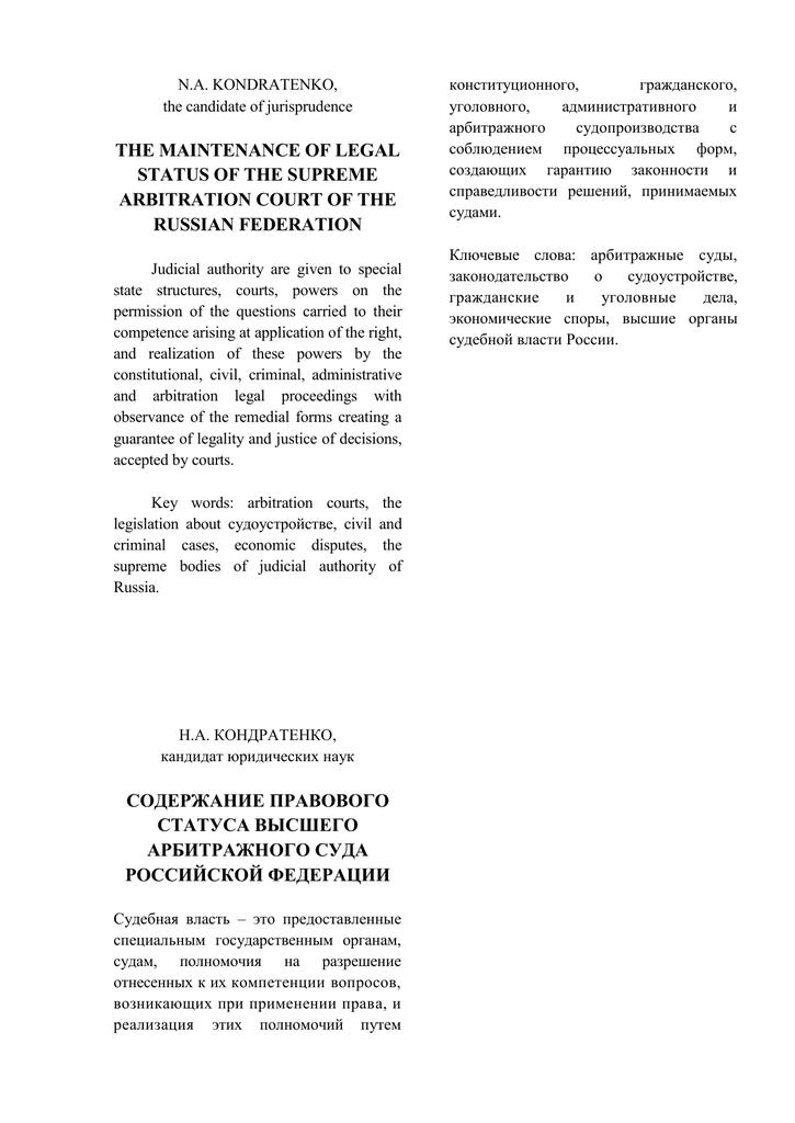Госпошлина за получение прав в 2020 владимирская область
