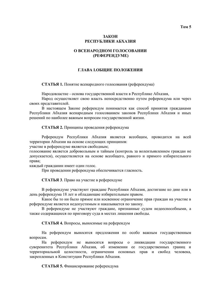 Статья 58 трудового кодекса