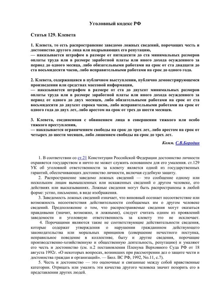 Рабочая виза в россию для граждан туркменистана