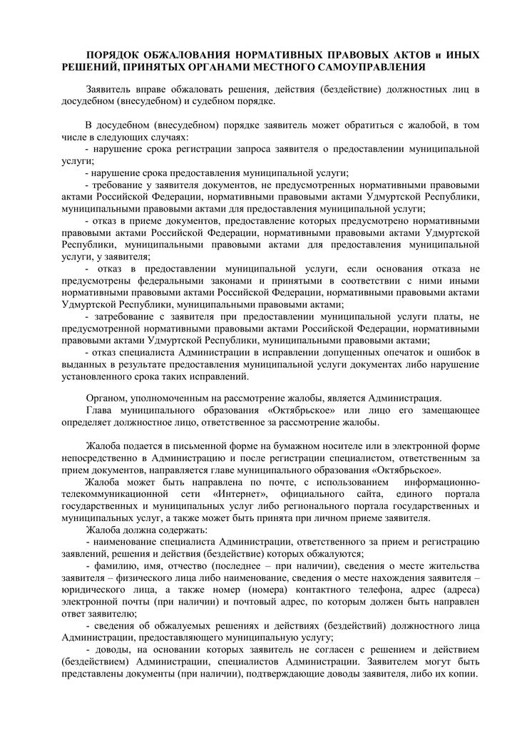 Ст 78 УК РФ с комментариями