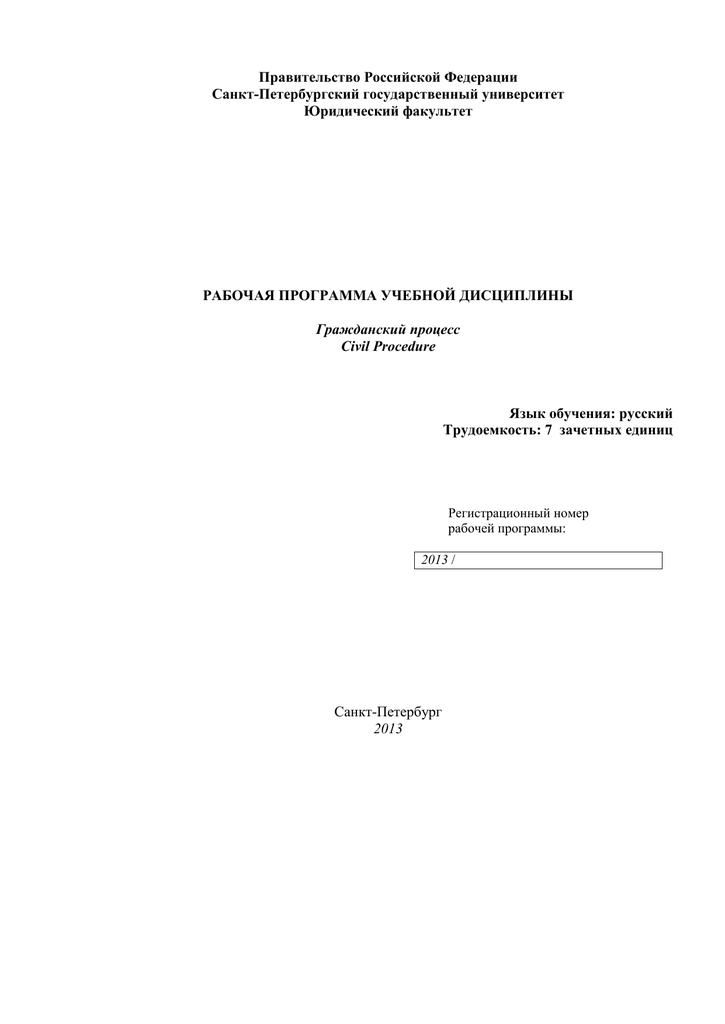 Города подъемные россия 2020