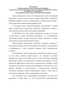 займы в акъяре частного лица под расписку банк ренессанс кредит в иркутске режим работы