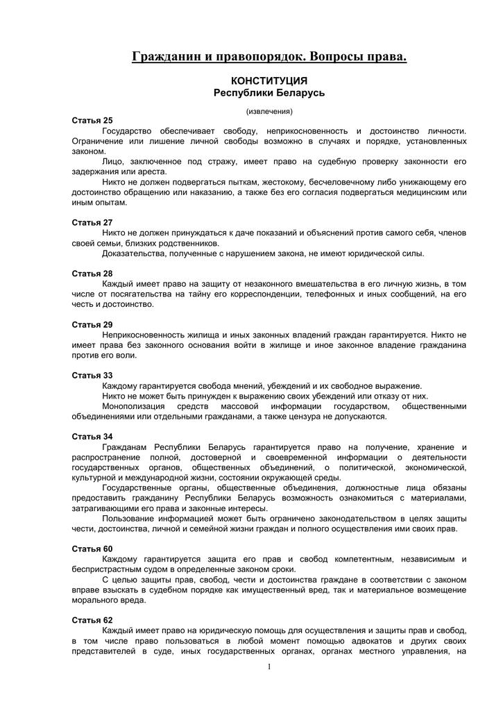 98 участники производства по делам об административных правонарушениях
