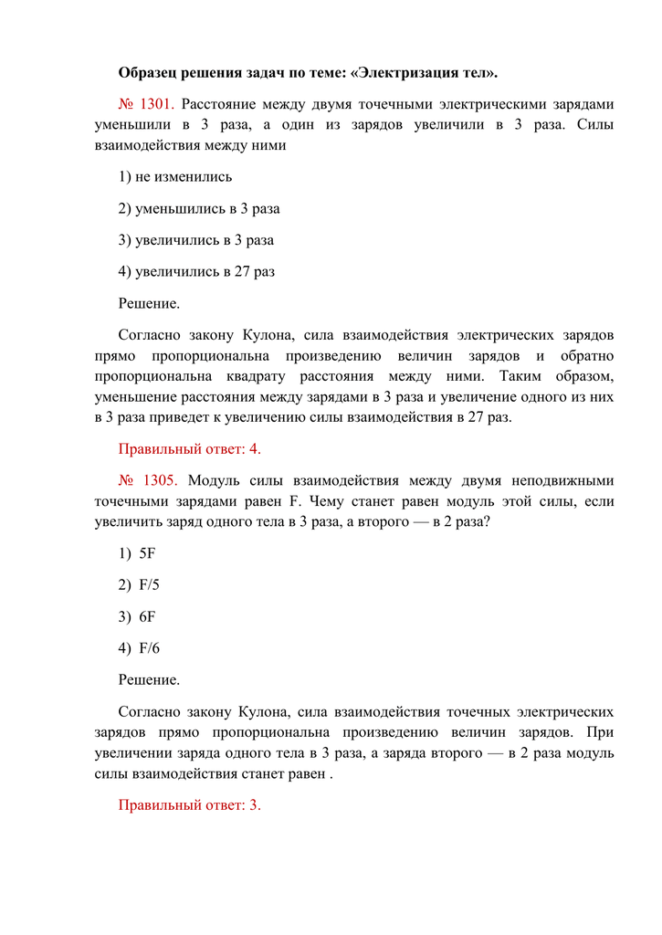 F решение задач i математика решение задачи про бассейн