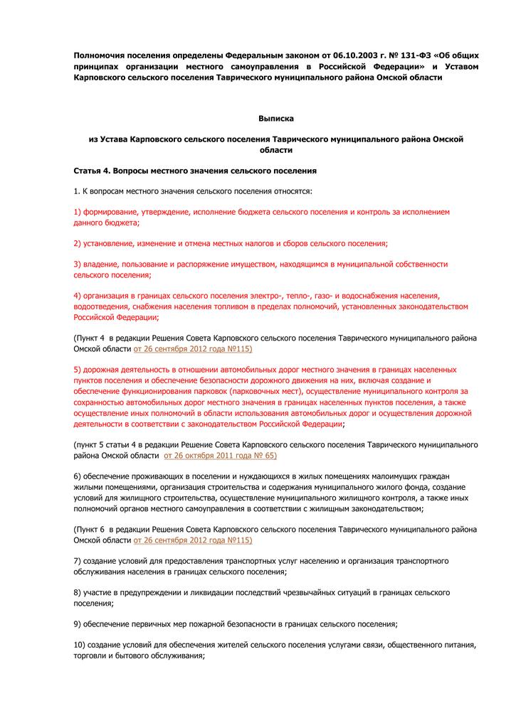 Куда обратиться если работодатель нарушает права работника екатеринбург