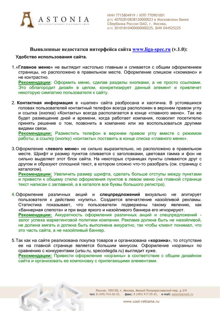 инн московский банк сбербанка россии г москва как заказать кредитную карту втб 24 со снятием наличных без процентов