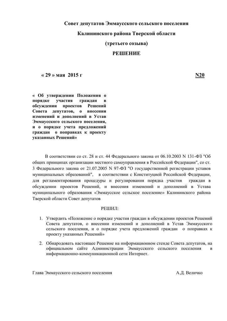Как правильно заполнить заявление на гражданство рф образец 2019