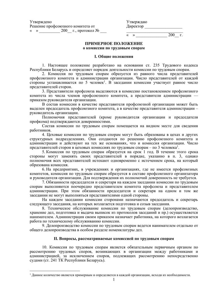 Можно ли забрать права после долгого лишения в беларуси