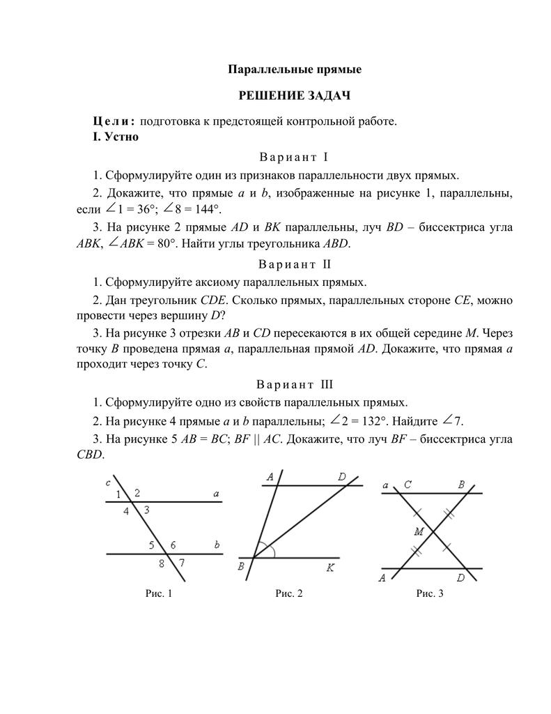 Решение задач по геометрии к билетам решить задачу с помощью паскаля