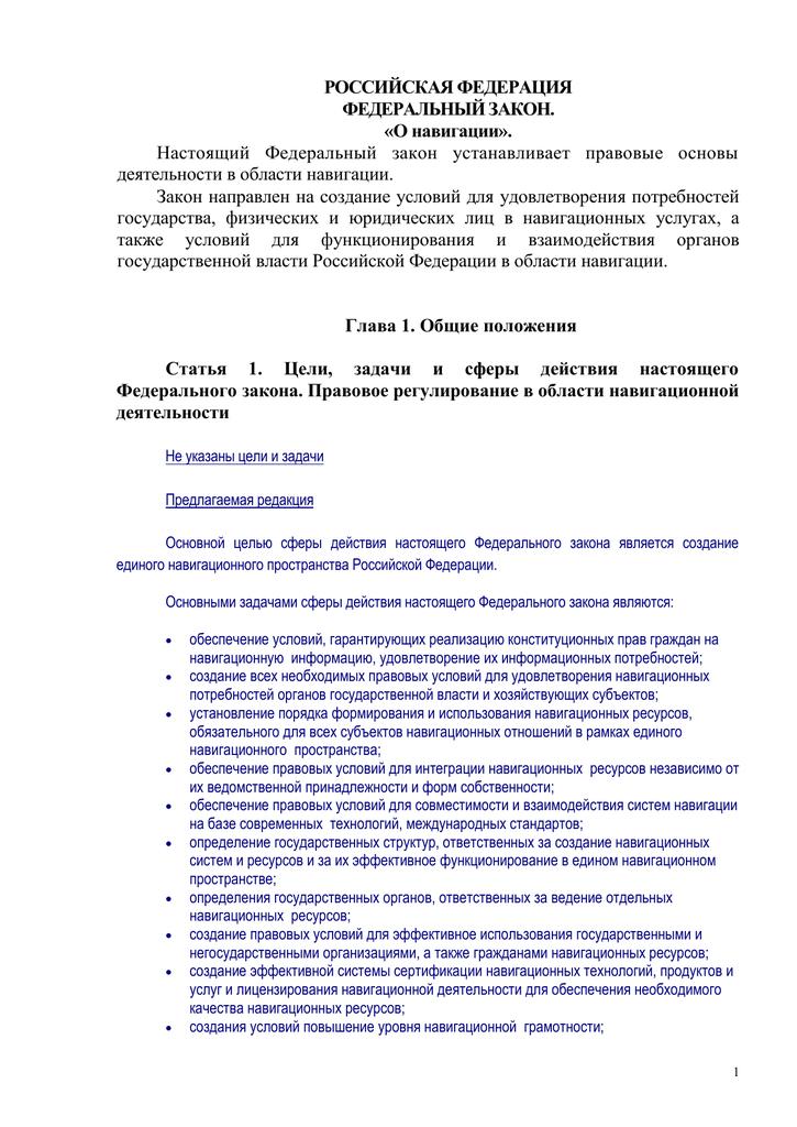 Как бесплатно проверить свою кредитную историю (Украина)