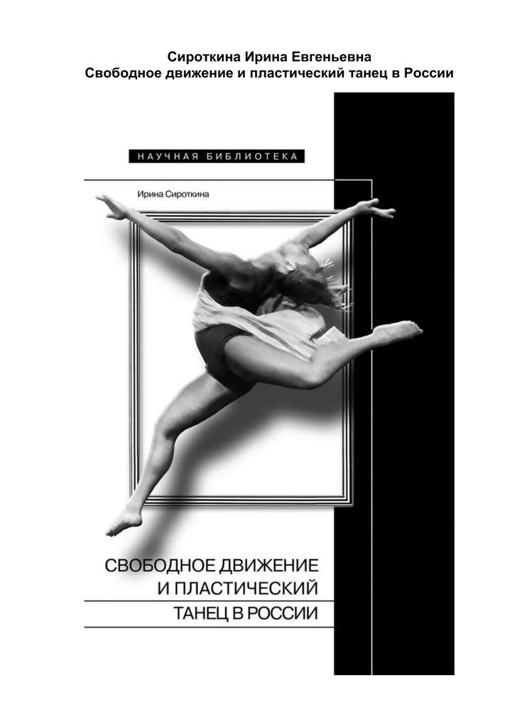 Юлия Мельникова Топлесс Позирует Перед Художниками – Дело Чести (2013)