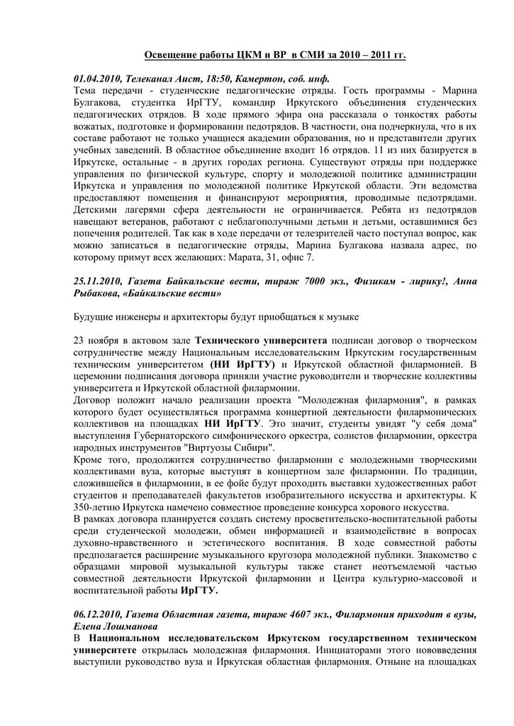 Договор дврения квартиры между близкими родственниками по свердловской области