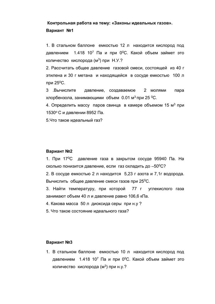 Правила предоставления потребительского кредита