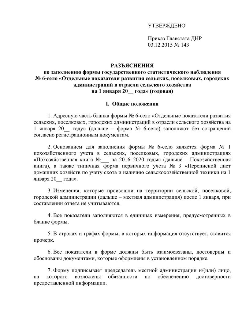 Оплата по уходу за пенсионером старше 80 лет в московской области