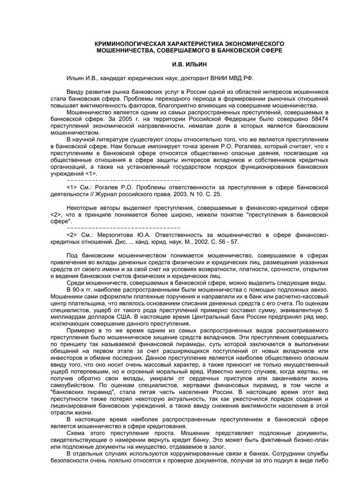 втб кредит ростов буденновский 21 50