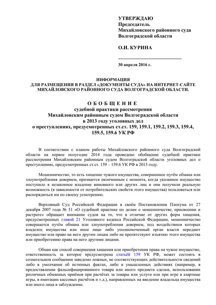 Документы для госьевой визы в россию иностранцев