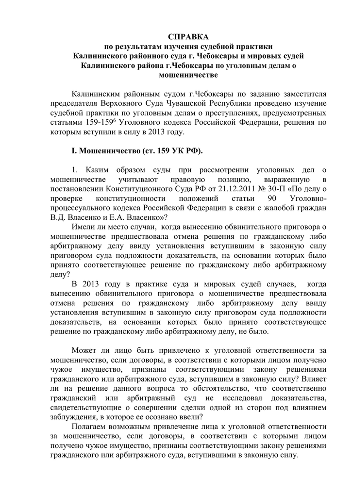 Декларация 3 ндфл 2019 год форма