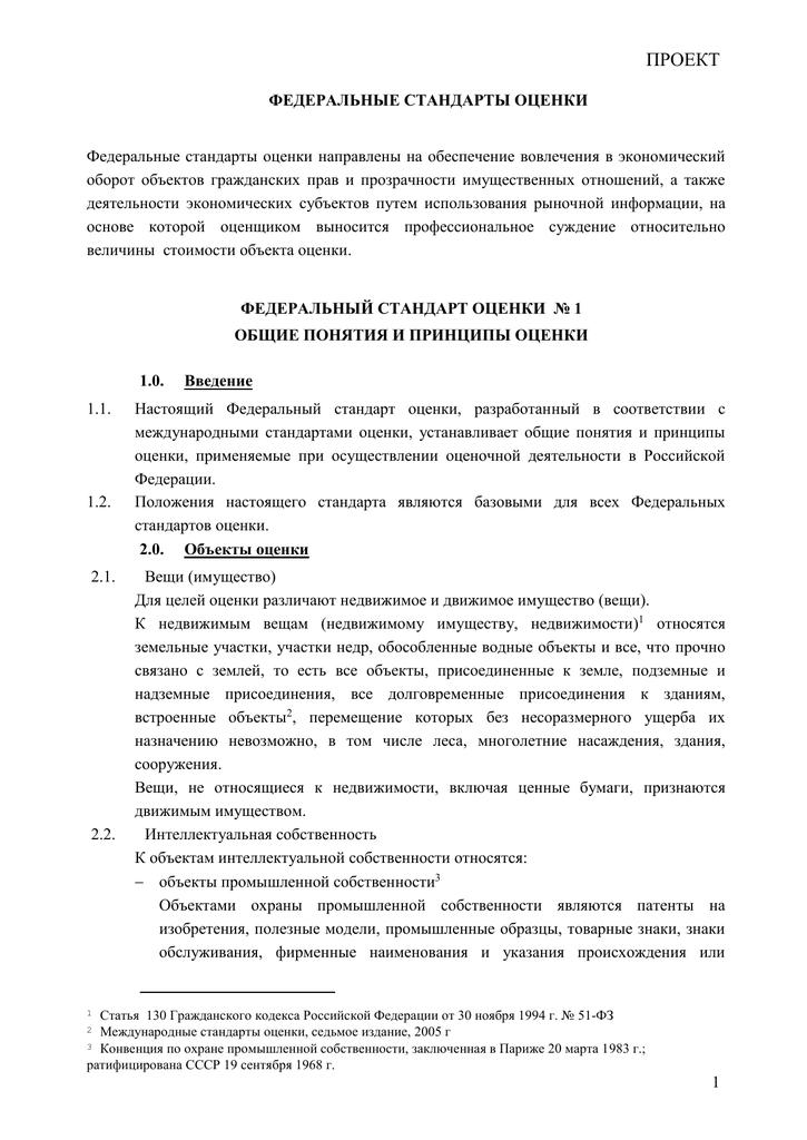 Образец сертификата материнского капитала
