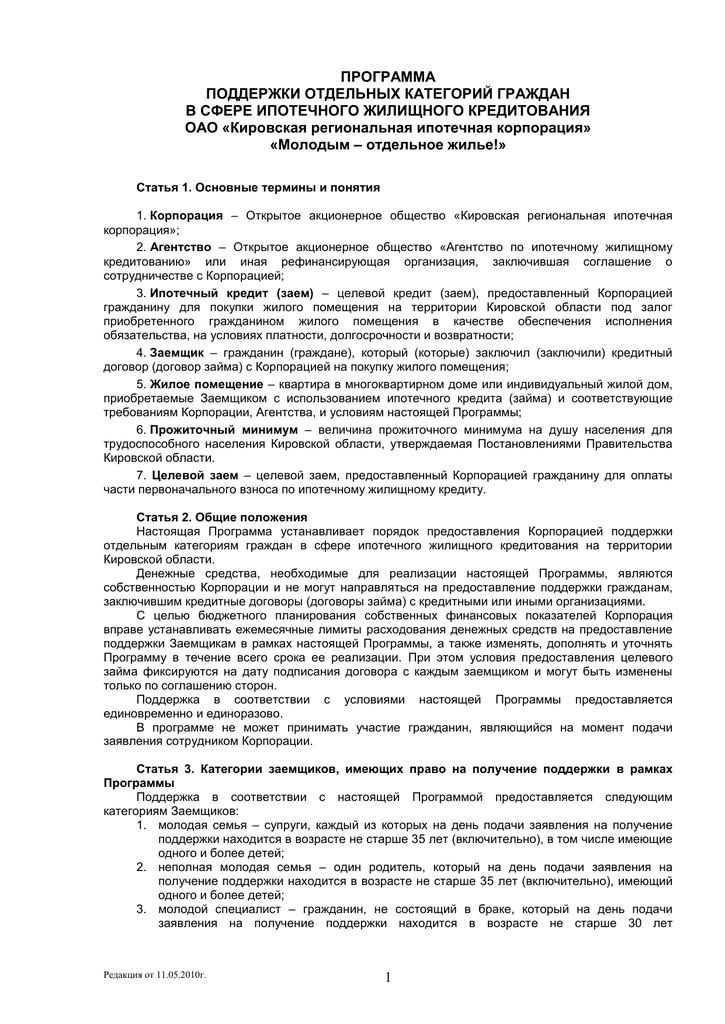 2020 договор займа от ооо своему учредителю