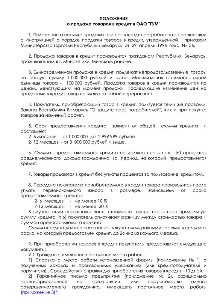 комиссия за снятие наличных с кредитной карты райффайзен банка