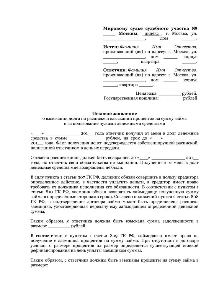 Правила выгула собак в московской области