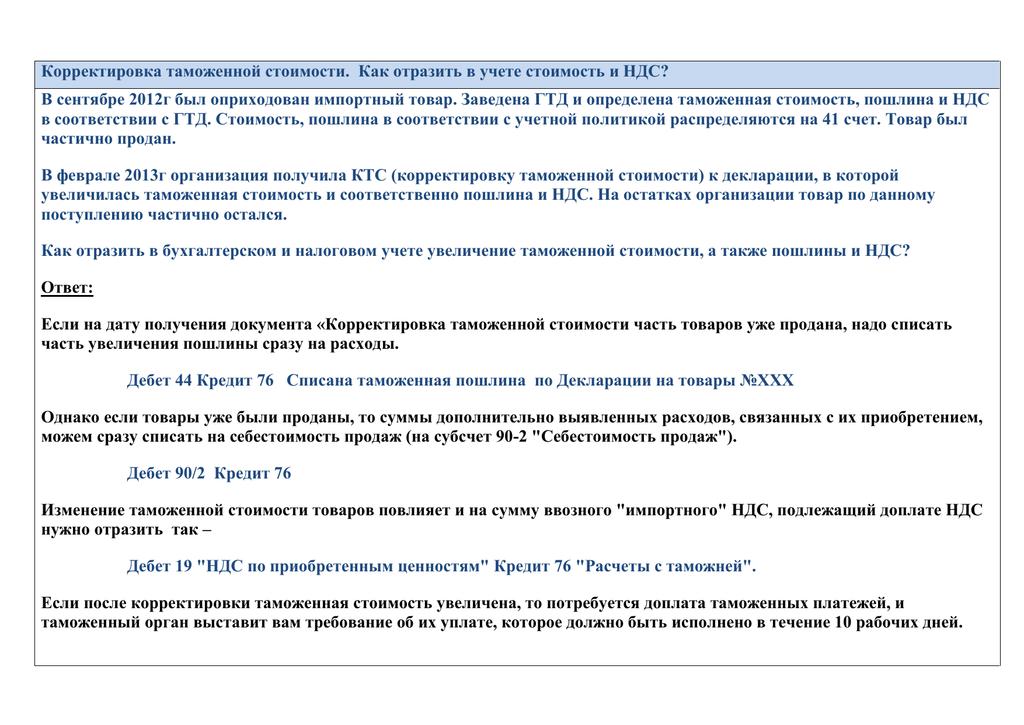 дебет 19 кредит 76 магазины партнёры хоум кредит банка карты свобода красноярск