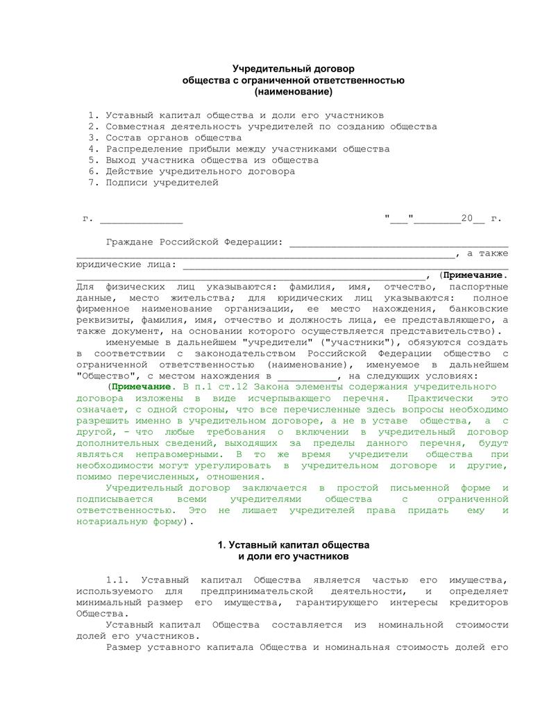 Договор займа между физическими лицами налогообложение