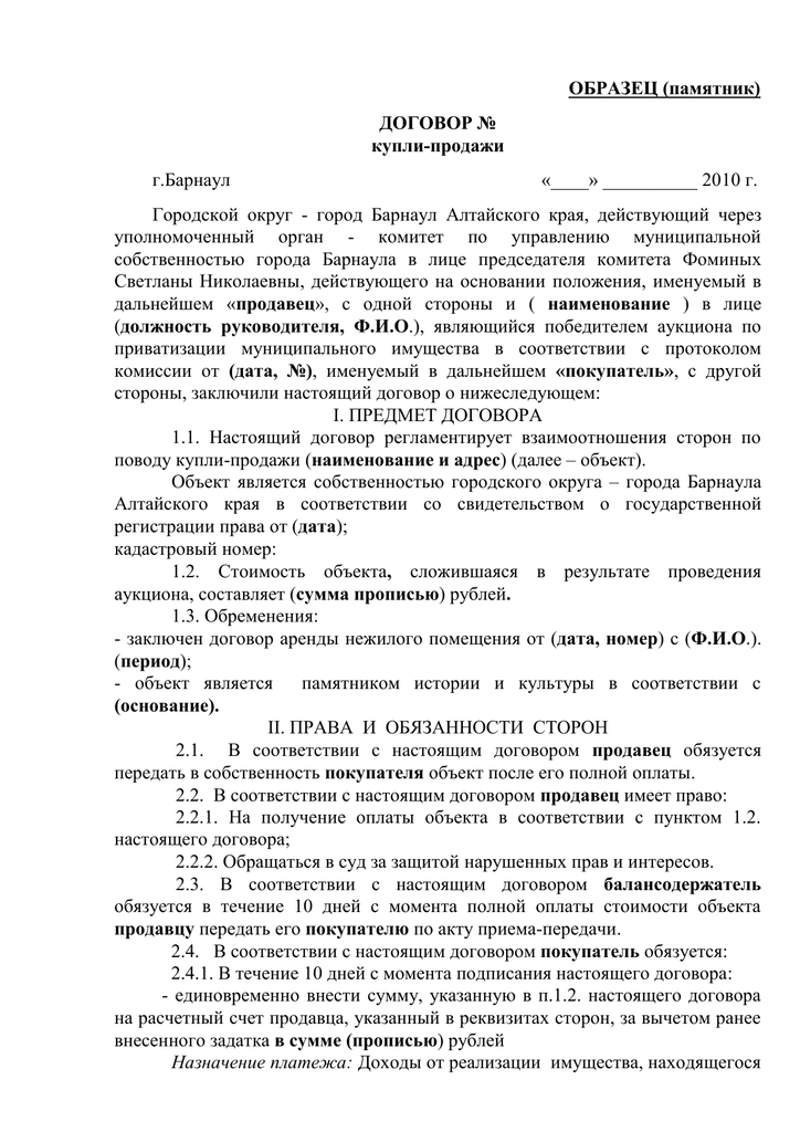 Как восстановить паспорт украина