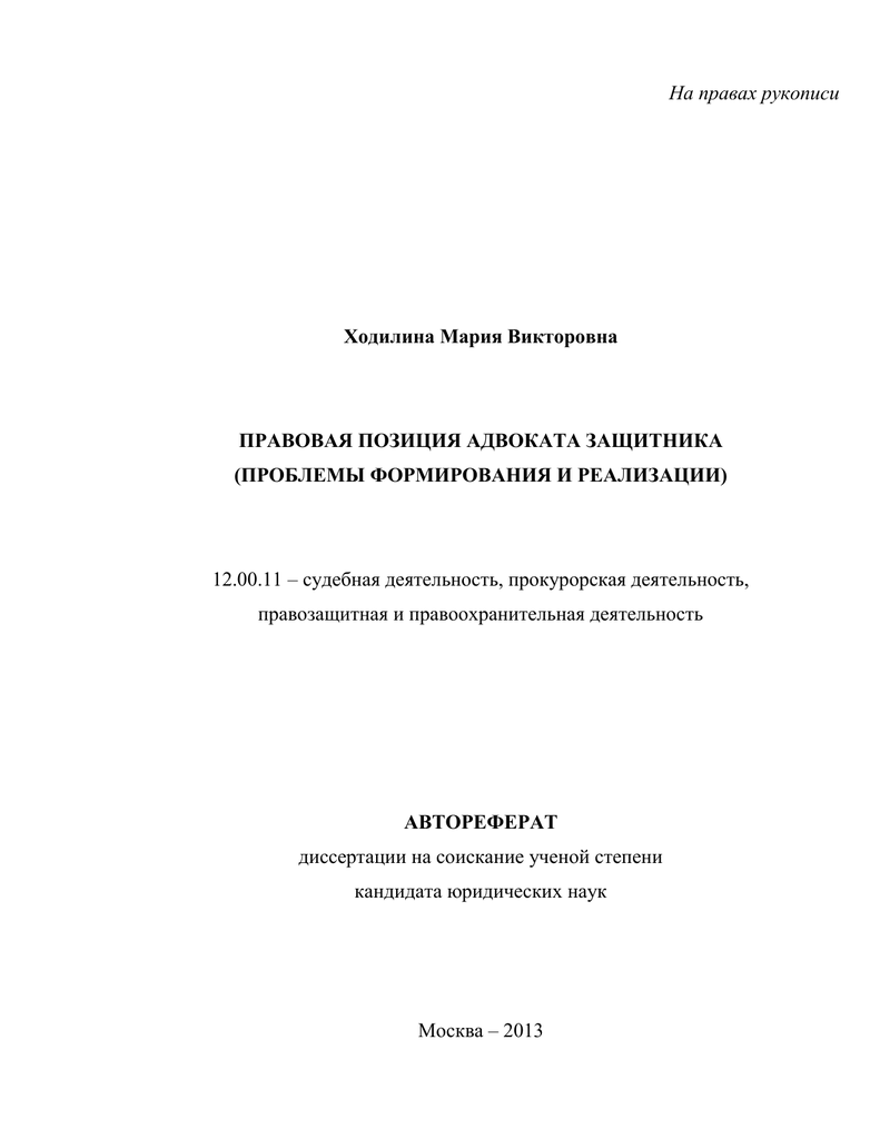 Автозаводский суд по уголовным делам