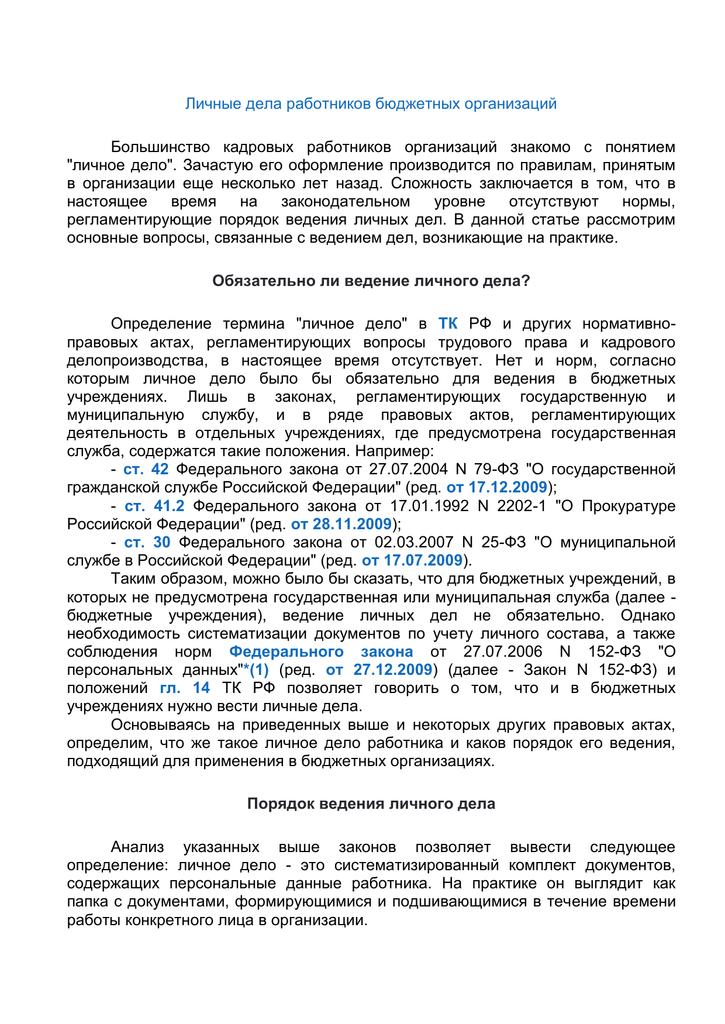 Адвокат по жилищному вопросу москва