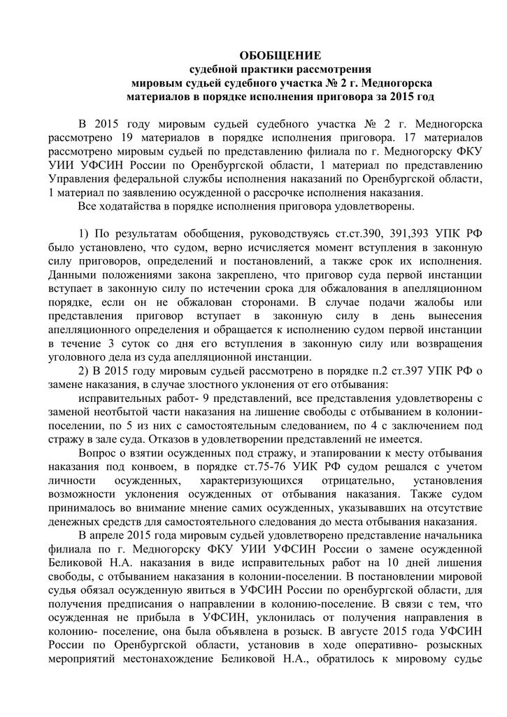 Постановление администрации степень благоустроенности