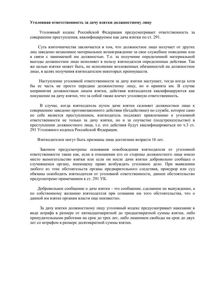 Окпд 2 неисключительные права использования программы