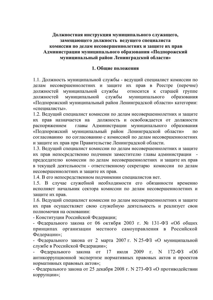 Дата начала действия патента в заявлении