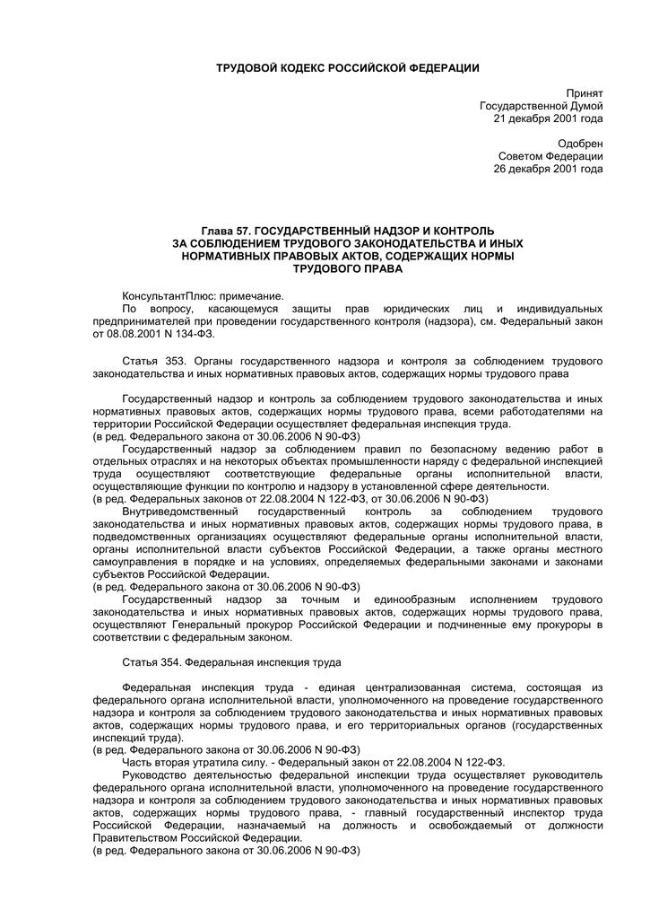 Защита прав потребителей обмен сотового телефона