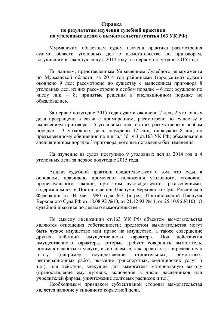 Постановление правительства рф 530 об энергосбережении