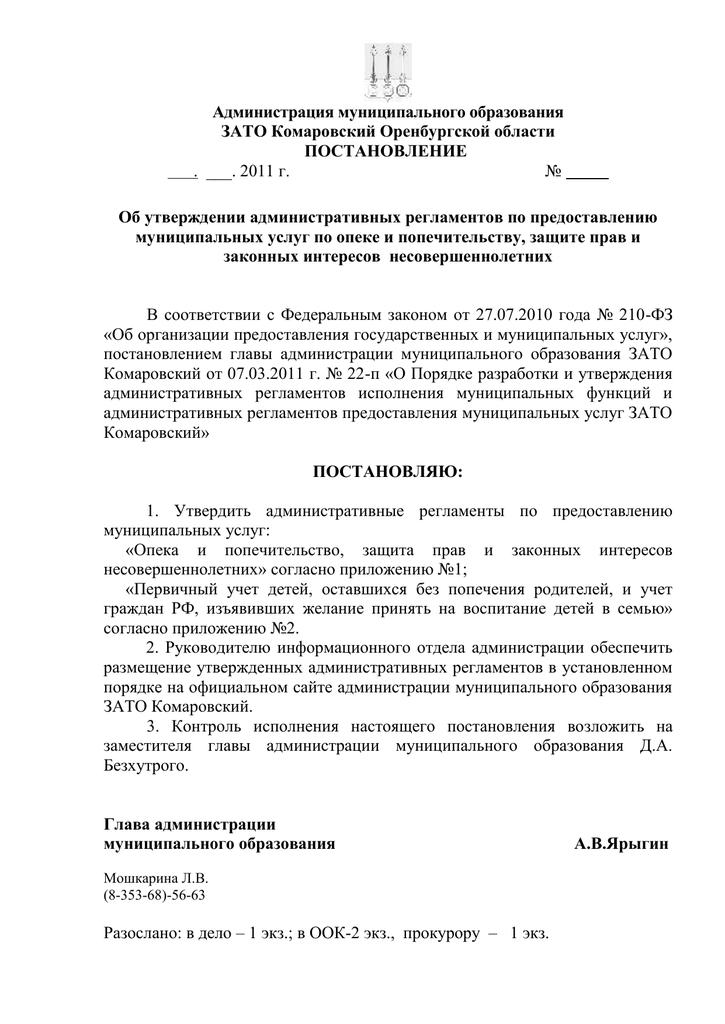 кредиты наличными в украине без справки о доходах