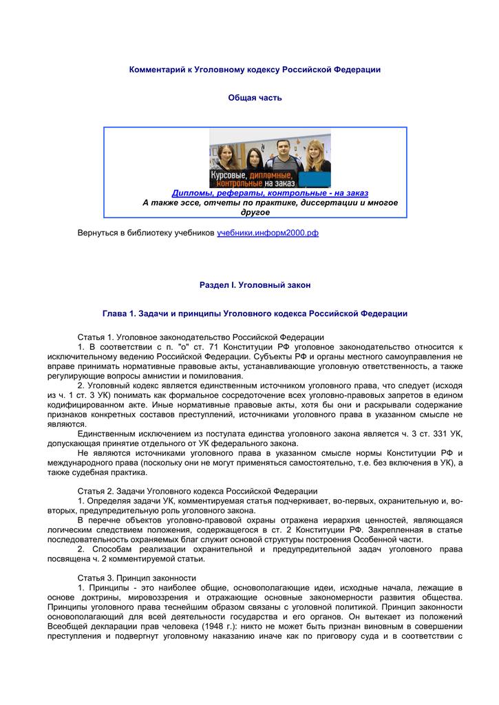 Оэк омская энергосбытовая компания передать показания счетчика