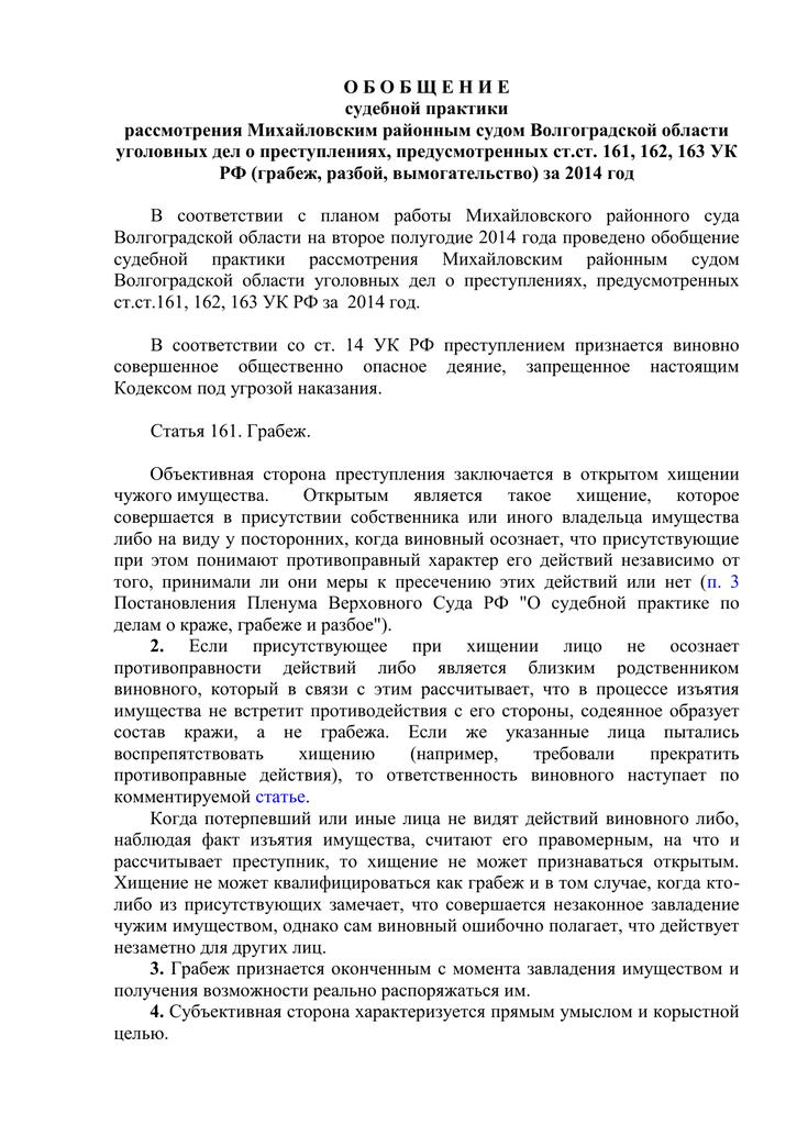 Письмо уведомление о расторжении договора образец рк