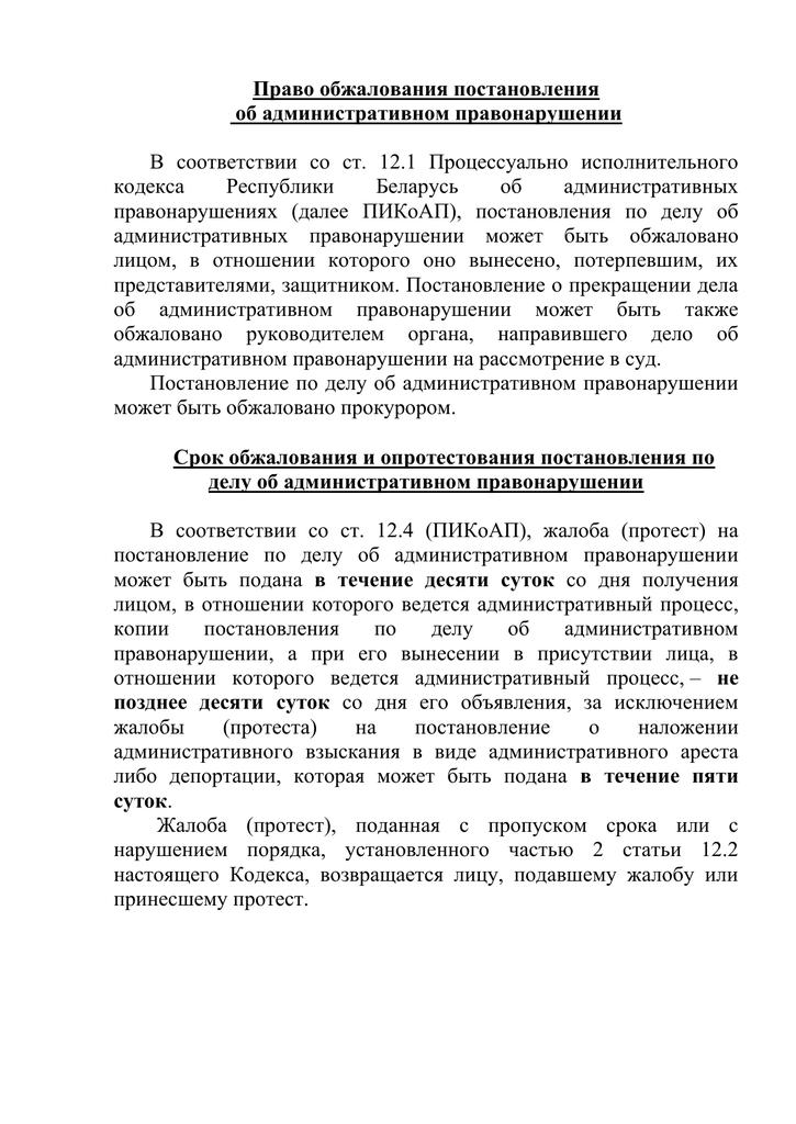 Санкт петербург какие нужны документы для оформления получения гражданства россии