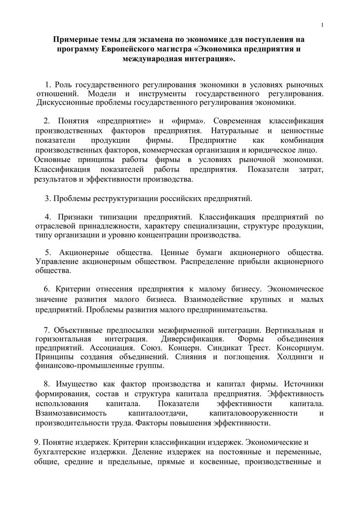 Народ русские
