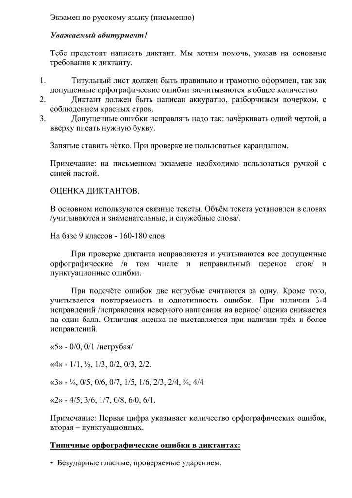 Экзамен диктант задачи с решениями на эдс индукции в