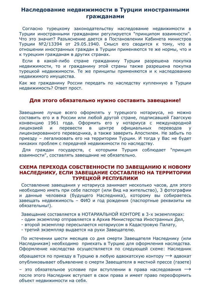 Омвд по шебекинскому району и г шебекино