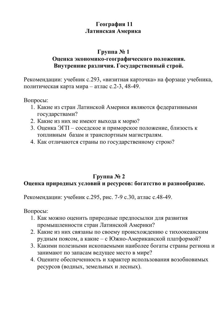 Займы до 100000 рублей на карту с плохой кредитной историей