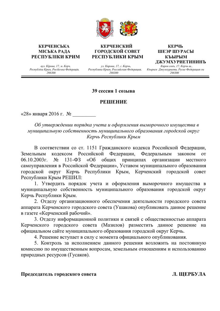 Уведомление об увольнении иностранца