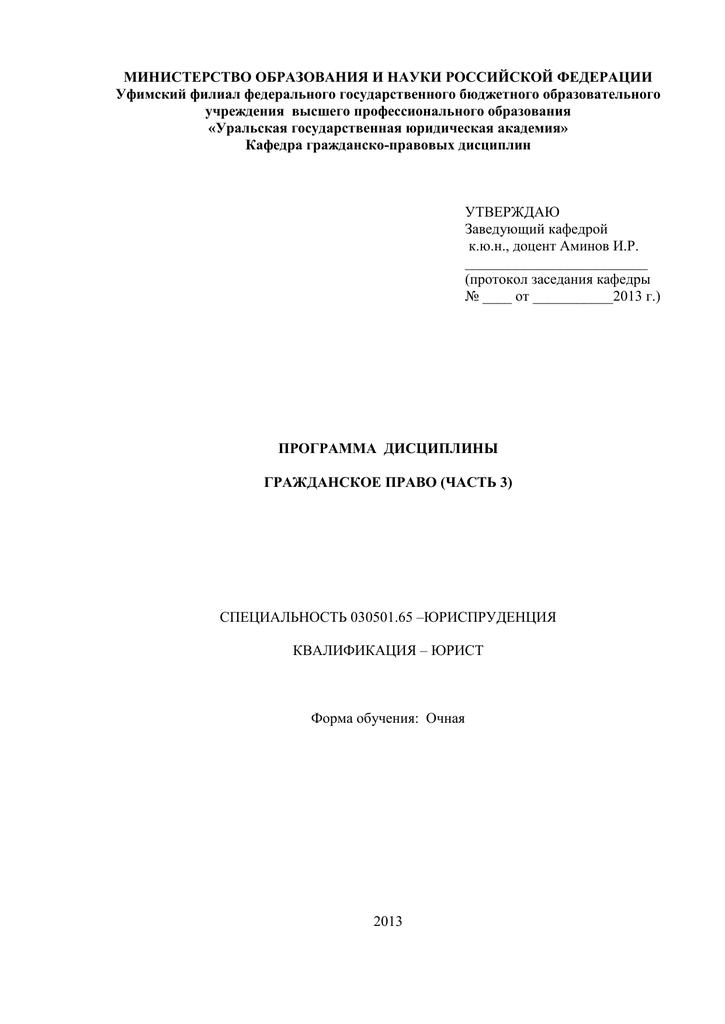 Договор обслуживания медицинского оборудования