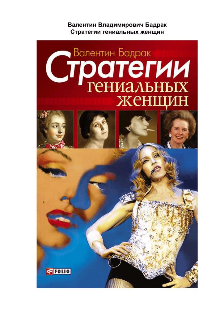 Обнаженная Малена Морган В Душе – Наслаждение Или Боль (2013)